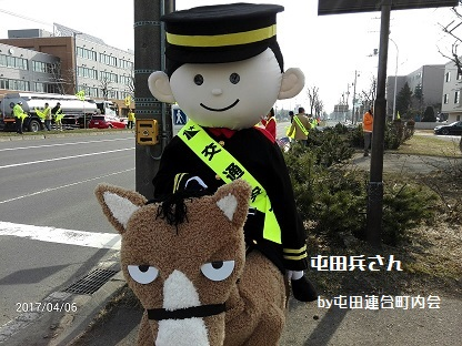 交通安全街頭啓発をお手伝いする屯田兵さん